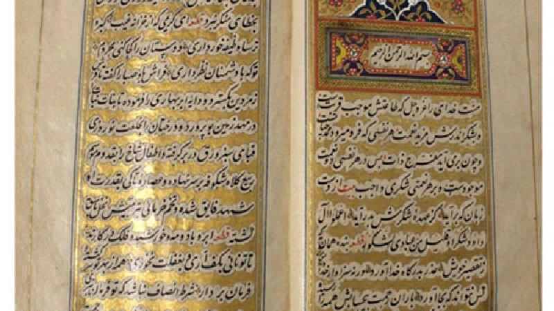 حکایت هایی از گلستان سعدی درباره مال دنیا؛ مال از بهر آسایش عمر است