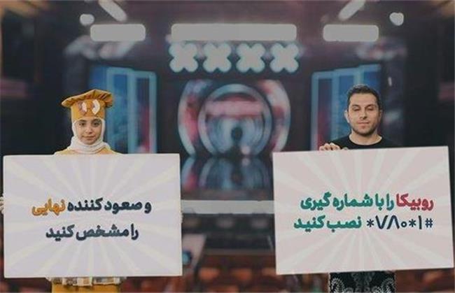 گروه جوانمردان ایران زمین یا اسرا جلیلیان؛ کدام یک به فینال عصر جدید می رود
