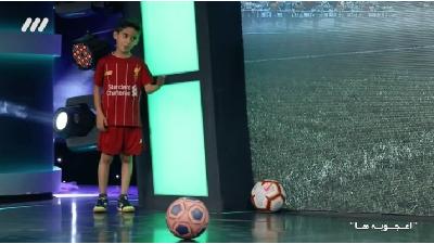 فیلم اجرای محمد طاها پورحسینی ، پسر 8 ساله فوتبالیست در برنامه اعجوبه ها