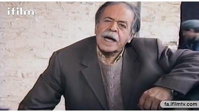 ببینید: بازی زیبای زنده یاد محمدعلی کشاورز در سریال پدرسالار