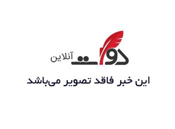 یکی از گردشگران مفقود در اطراف دزفول زنده پیدا شد