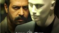 کامران تفتی، بازیگر سریال برادر جان توضیح داد: عشق و نفرت در شخصیت حنیف