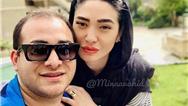 عکسی از مینا وحید در کنار شوهرش