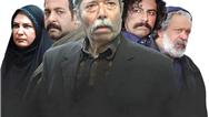 نقد روانشناسانه درباره شخصیتهای سریال برادر جان ؛چاوش ،حنیف و دیگران