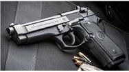 چهکسانی حق حمل اسلحه دارند؟