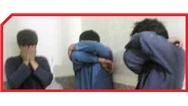 اعضای باند مخوف در نقش پلیس امنیت