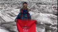 فیلم / پرچم تیم پرسپولیس به قطب شمال رسید