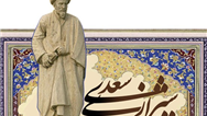 شعری از بوستان سعدی/ مها زورمندی مکن با کهان