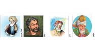 حماسه حسینی در اشعار شاعران کهن فارسی