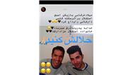 بازیکن سابق استقلال درگذشت