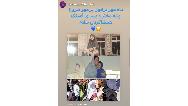 تیپ دبیرستانی مهناز افشار