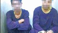 قتل 2 زن توسط پسران آشنا