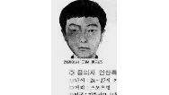 مرد کرهای بعد از تجاوز و قتل 10 زن از اعدام گریخت
