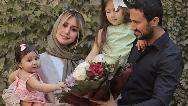 عکسی از شاهرخ استخری در کنار همسر و فرزندان