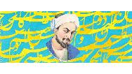 شعری از بوستان سعدی/ بد اندر حق مردم نیک و بد