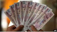 مبلغ عیدی و افزایش حقوق کارکنان در لایحه بودجه ۹۹