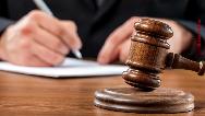 شکایت خانم دکتر داروساز از همکارش به اتهام تعرض