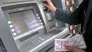 افزایش 55 تا 205 هزار تومانی یارانههای نقدی با عنوان حمایت معیشتی