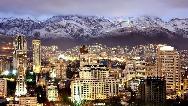 گرانترین خانه تهران۳۳ میلیارد و ۲۰۰ میلیون تومان فروخته شد