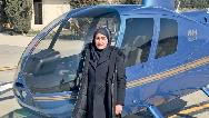 گفتوگو با سمیرا شبانی، اولین زن خلبانی كه با هلیكوپتر پرواز کرد