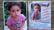 سرنوشت زهرا حسینی، دختر گمشده همچنان در ابهام