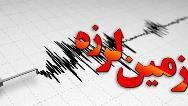 زلزله مشهد خفیف و بدون حادثه بود