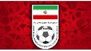 AFC به فدراسیون فوتبال اعلام کرد:  تیمهای ایرانی در کشور بیطرف میزبان میشوند