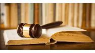 محاکمه مرد سالخورده به اتهام شکنجه همسر