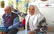ببینید: عشق افسانهای ترنج خانم و حاجی بابا