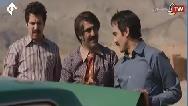 سکانس خندهدار از سریال زیرخاکی: وقتی پژمان جمشیدی می فهمد موشک در ماشینش دارد