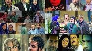 چرا سریالهای قدیمی ماه رمضان جذابتر بودند؟