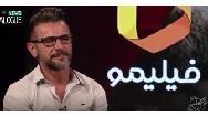 نظر امین حیایی درباره محمدرضا گلزار