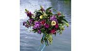 ضرب المثل دسته گل به آب دادن از کجا آمده است