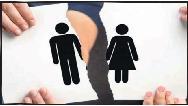 درخواست طلاق برای سفر مجردی