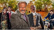 ساعت پخش و تکرار سریال نون- خ از شبکه آی فیلم + تعداد قسمت ها