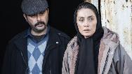 خلاصه داستان و بازیگران فیلم روزهای نارنجی+ نقد