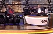 تیزر تماشایی از حضور مهران احمدی، بهبود سریال پایتخت در برنامه همرفیق