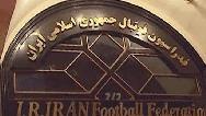 ناکامی و بدهی؛ میراث مدیران ناکارآمد برای فوتبال
