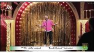 ببینید: اجرای توسط پویان جناتی در شب اعلام نتایج فینال عصر جدید