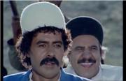 سکانسی از بازی مرحوم خسرو شکیبایی در سریال روزی روزگاری