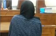 قتل شوهر؛ پایان خونین رابطه پنهانی همسر