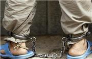 اعتراف هولناک به قتل 8 عضو یک خانواده