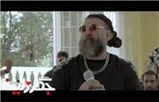 ببینید: خوانندگی علی انصاریان در فیلم جگر زلیخا