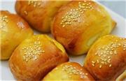 طرز تهیه شیرینی دانمارکی در خانه را تماشا کنید