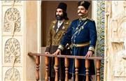 دانلود قسمت دوم سریال قبله عالم، سریال طنز تاریخی